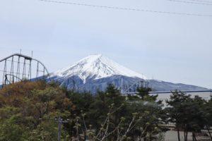 Fuji Q Highlands