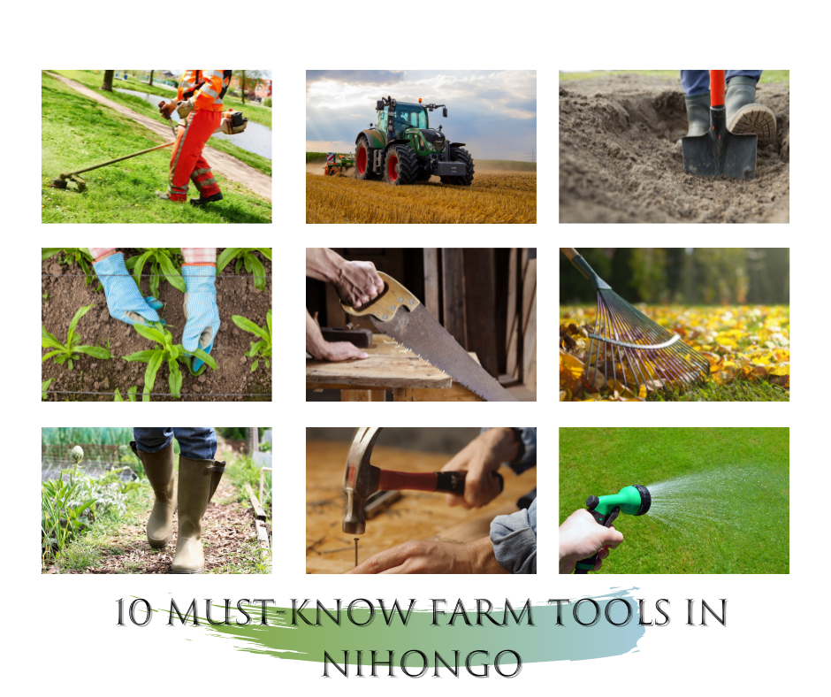10 must-know farm tools in nihongo
