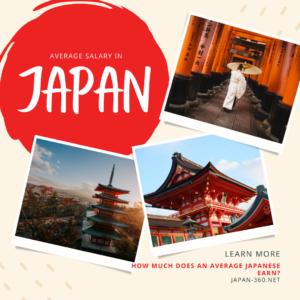 Japan Average Salary